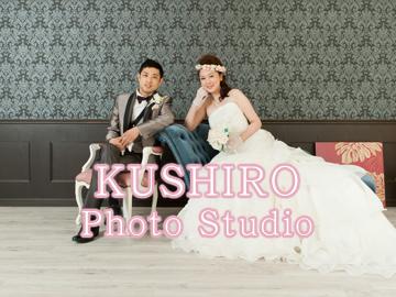 釧路フォトスタジオ