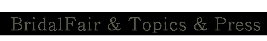 BridalFair & Topics & Press